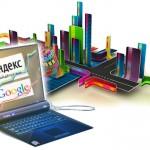 Оптимизация и раскрутка сайта