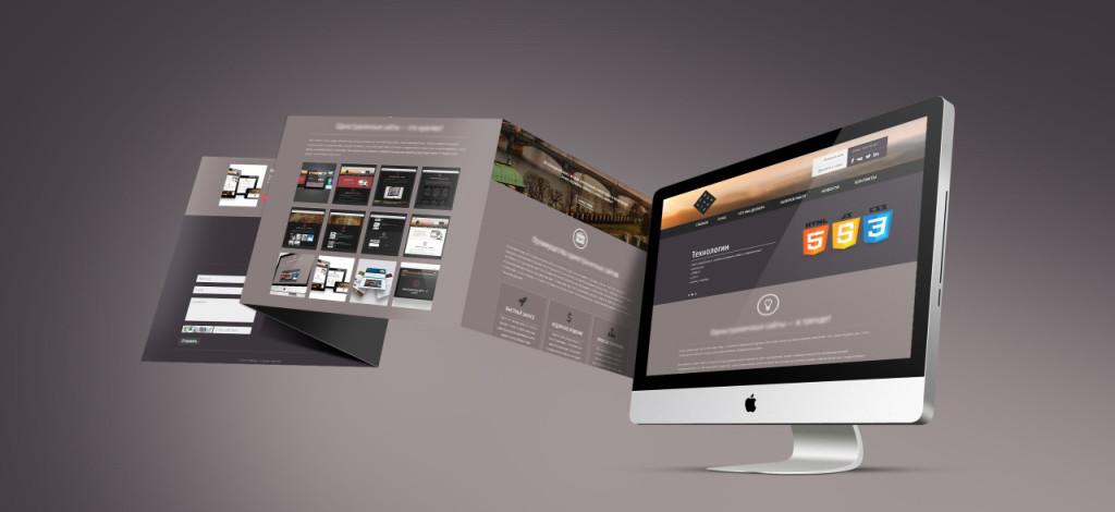 Создание больших сайтов