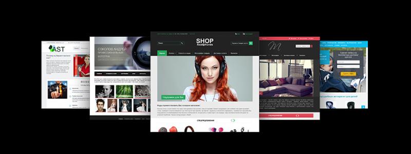 Создание нового сайта