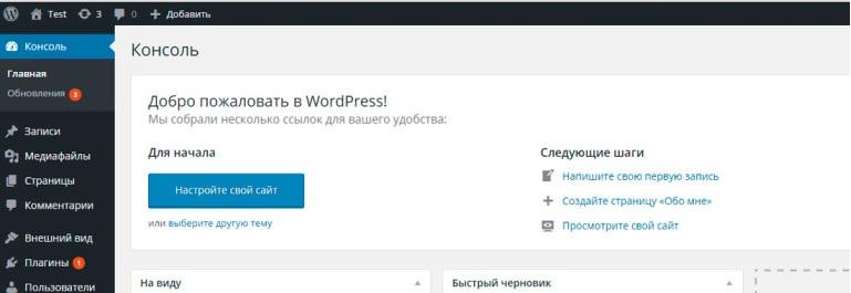 Создание профессиональных веб сайтов