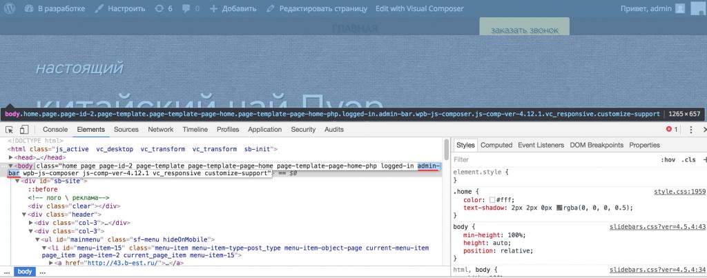 Разработка индивидуального сайта