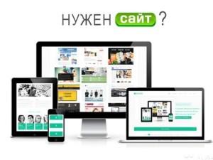 Разработка сайтов магазинов