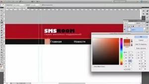 Макет сайта: этапы создания