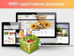 Создание простого Интернет магазина