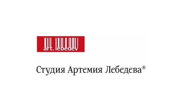 Веб студия Артемия Лебедева