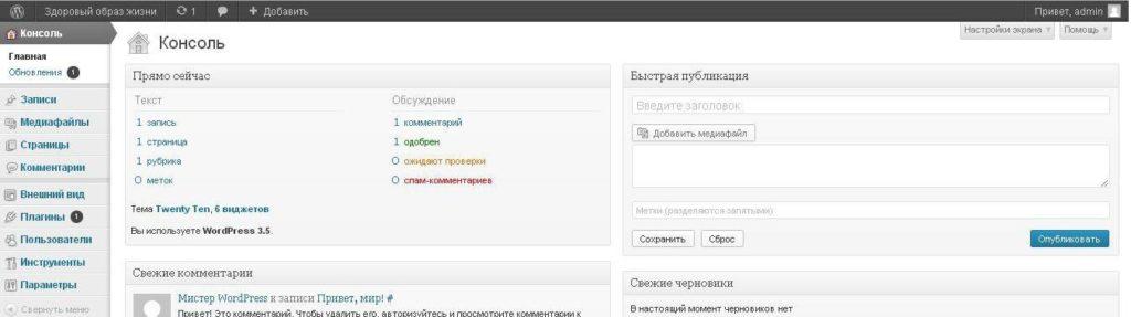 Создать сайт на веб студии