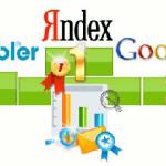 Методы раскрутки сайта в поисковиках