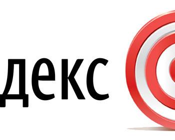 Продвижение запросов в Яндексе