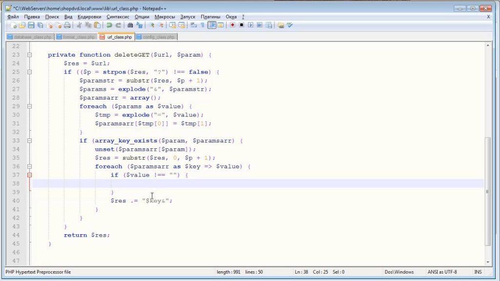 интернет магазин на PHP и MySQL