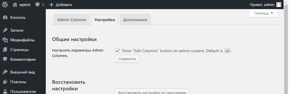 Описание разработки сайта