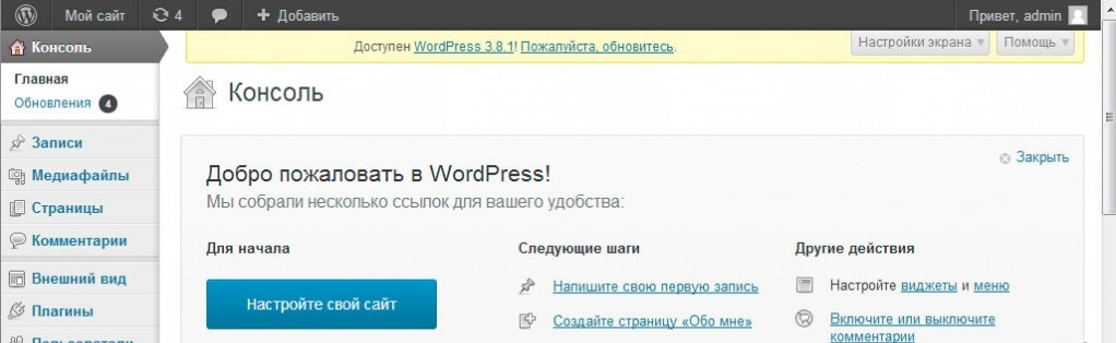 Студии веб сайтов в Москве