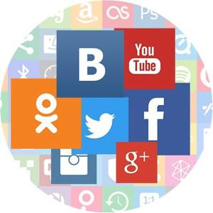Продвижение через социальные каналы