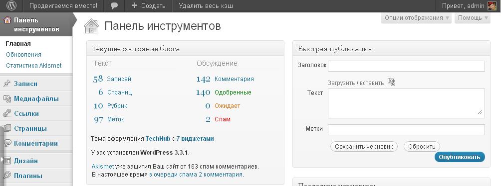 Договор на разработку веб сайта