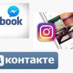 Автоматическое продвижение в социальных сетях