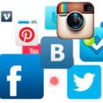 Преимущества продвижения в социальных сетях