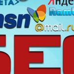 Заказать логотип для сайта