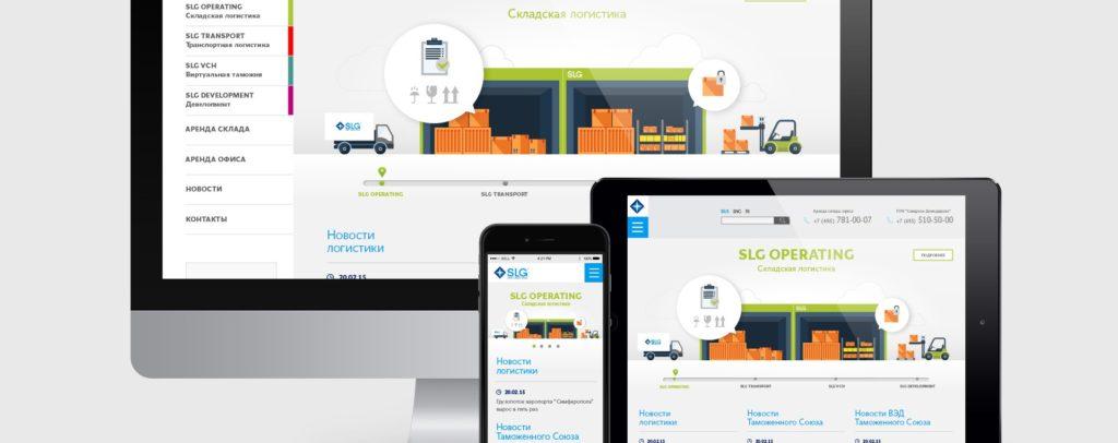 Разработка графического дизайна сайта