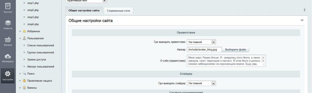 Разработка web сайта компании