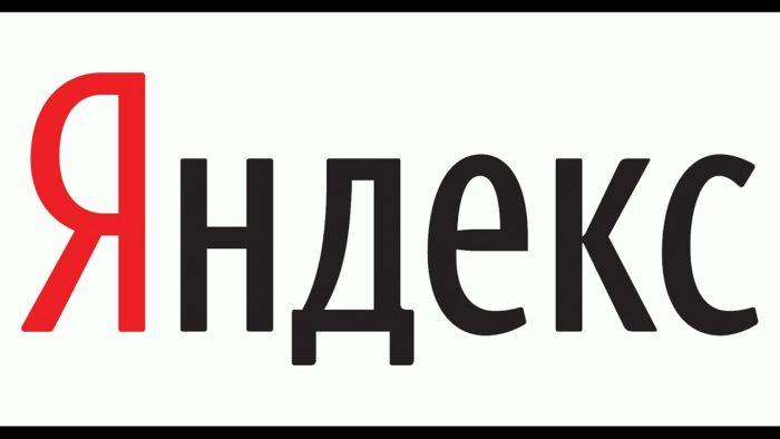 Заказать продвижение в Яндексе