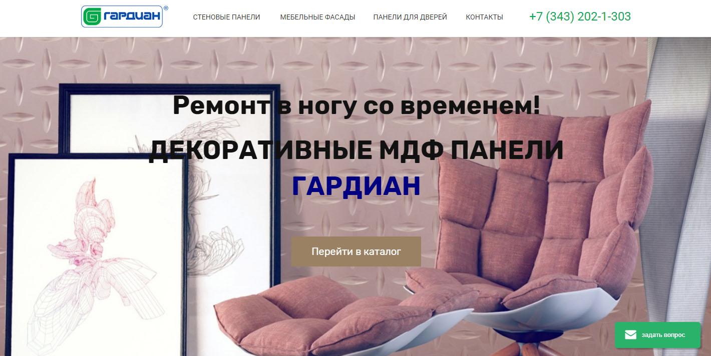 Лендинг продажидекоративных МДФ-панелей