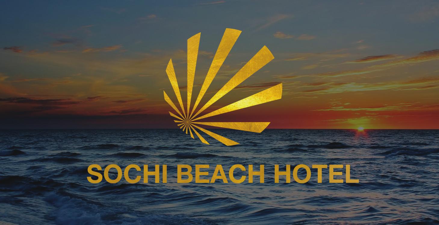 Разработка логотипа Sochi Beach Hotel