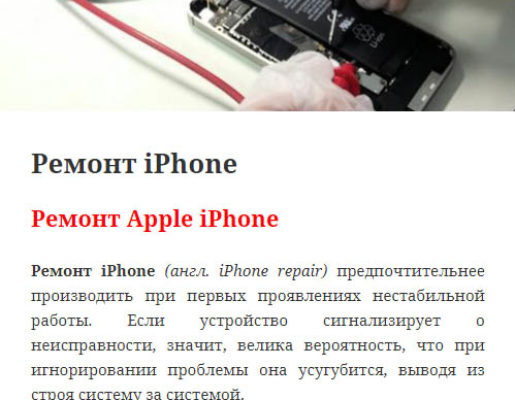 Версия для смартфона