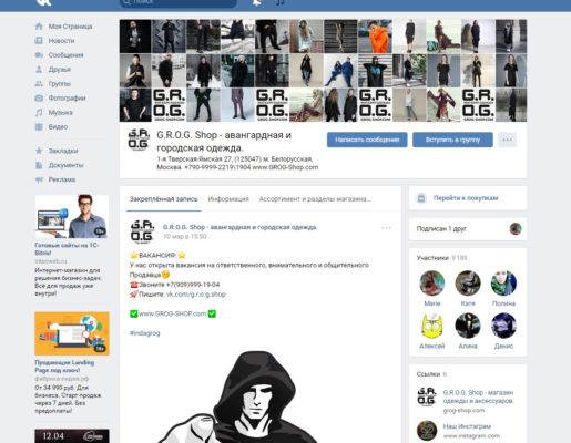 Социальная сеть ВК