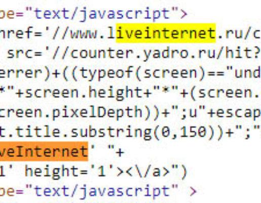 Live Internet