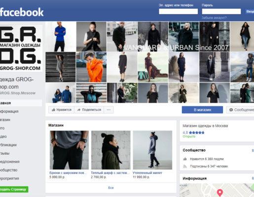 Социальная сеть Facebook