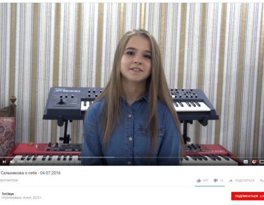 ТопЗвук на Youtube