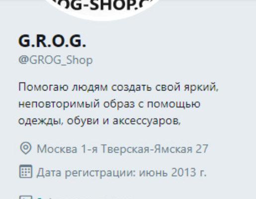Микроблог Twitter