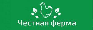 Логотип фермерской компании