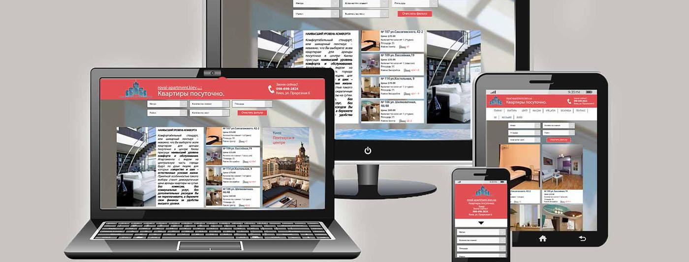 Разработка сайтов и веб-приложений