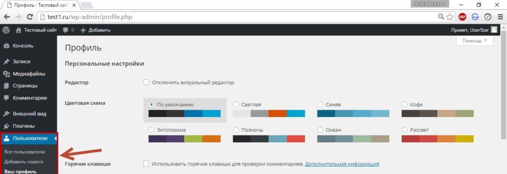 Разработка фирменного стиля сайтов