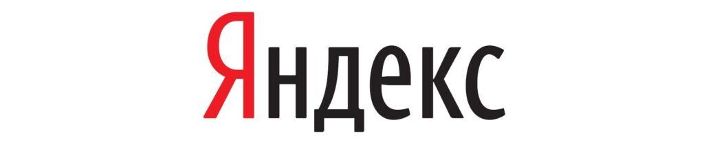 Раскрутка сайта в Яндексе
