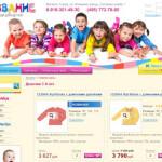 Создание детского интернет магазина