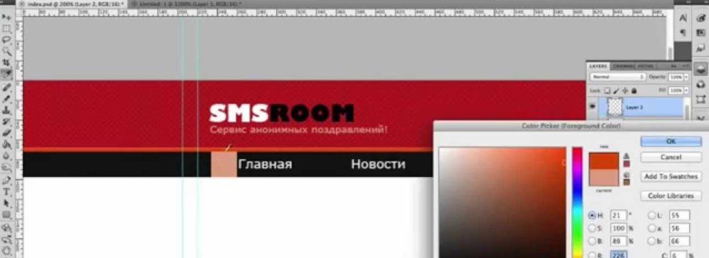 Студия веб дизайна сайтов