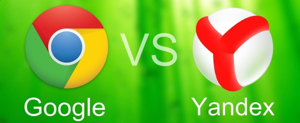 Отличия продвижения в Яндекс и Google