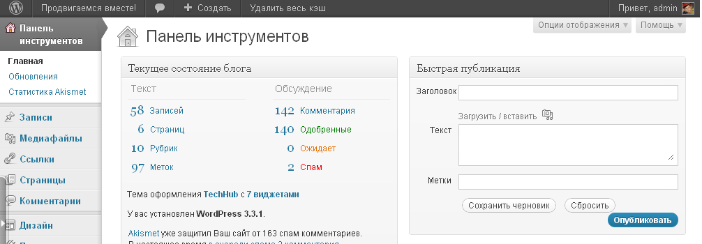 Рейтинг веб студий