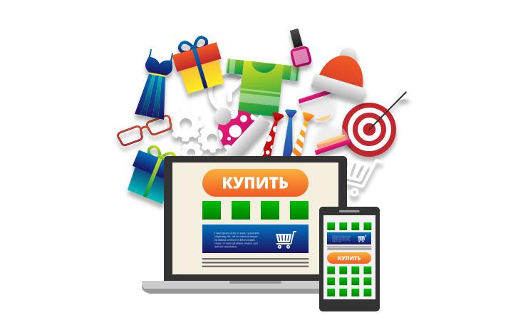 Конструкторы интернет-магазинов