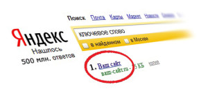 Как попасть в Топ выдачи Яндекс