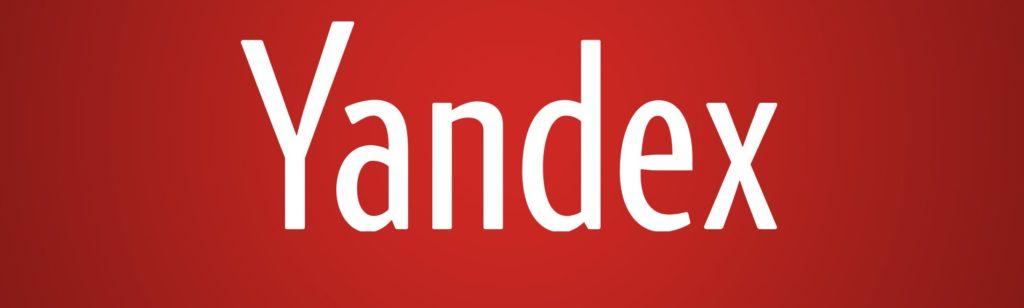 Продвижение магазина в Яндексе