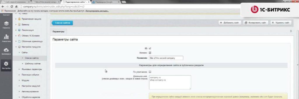 Разработка базы данных сайта