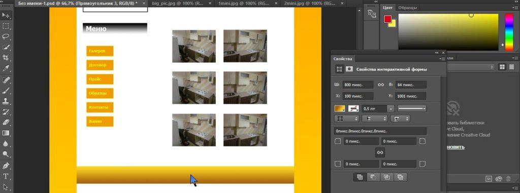 Дизайн проект веб студии