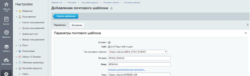 Разработчики по созданию сайта