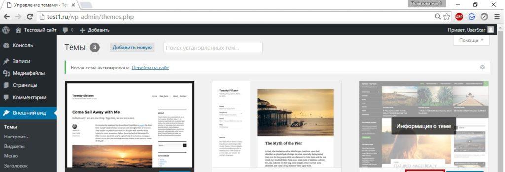Заказать создание сайта интернет магазина