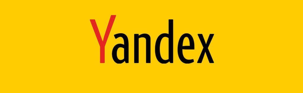 Продвижение сайта в Яндексе