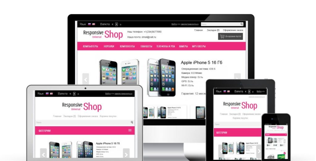 Создание дизайна интернет магазина