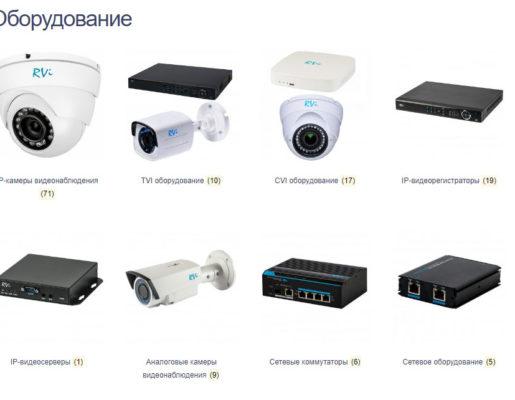 Интернет-магазин оборудования