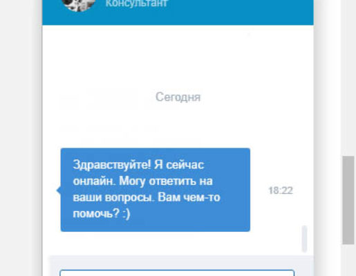 Онлайн мессенджер Jivosite